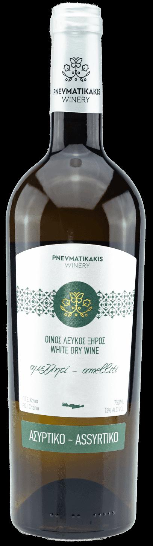 pneym-bottle-19 (1)