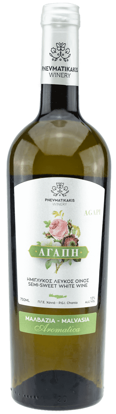 pneym-bottle-27 (1)