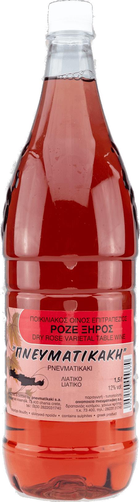 pneym-bottle-45 (1)