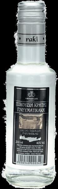 pneym-bottle-54 (1)