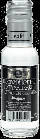 pneym-bottle-56 (1)