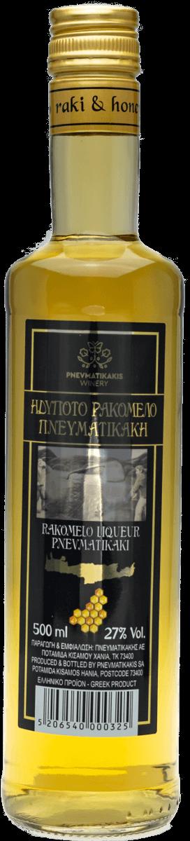 pneym bottle 58 2 1