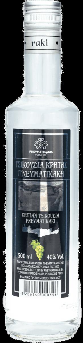 pneym bottle 59 2 1