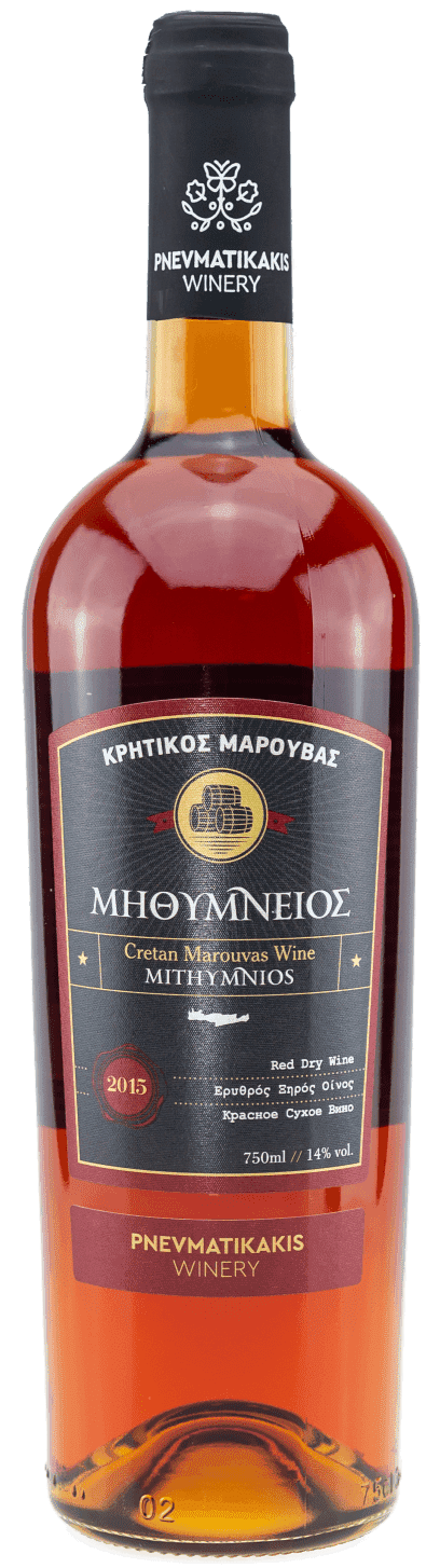 pneym-bottle-9 (1) (1)